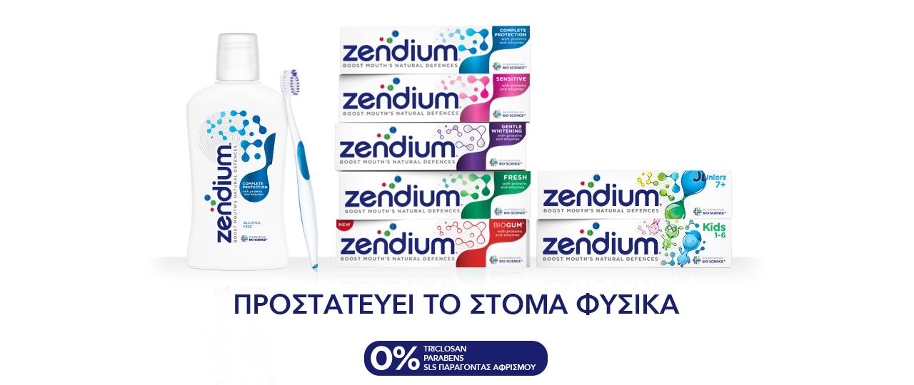 προϊόντα zendium