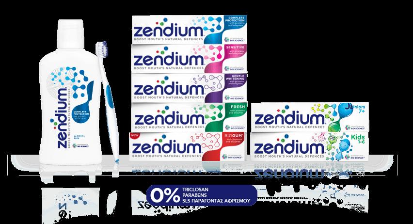 Σειρά προϊόντων Zendium